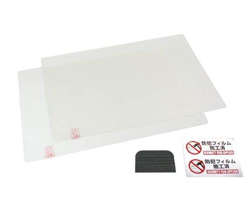 光 防犯フィルム 280×410×0.5mm 凹凸ガラス用 2枚入 BGF4230