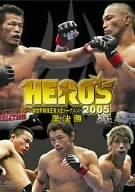HERO'S 2005ミドル級世界最強王者決定トーナメント準決勝戦 [DVD]