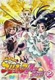ふたりはプリキュア Max Heart(2) [DVD]