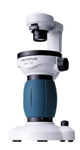 Olympus Mic-D Digital Microscope Complete Set W/Software And Usb Cable