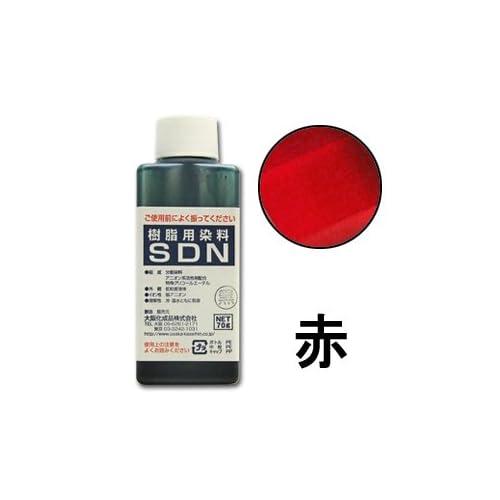 染料 樹脂用染料SDN 赤