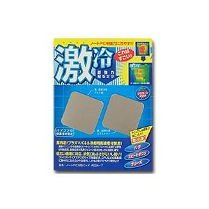 サンワダイレクト ノートパソコン冷却パッド 激冷 ノートパソコンの裏面に貼るだけで簡単冷却!  ASSA-7