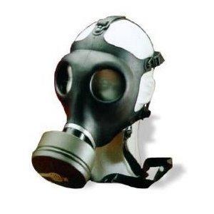 奇葩物:以色列民用防毒面具带北约过滤器,现价.25 - 第2张  | 淘她喜欢