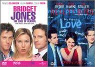 ブリジット・ジョーンズの日記 きれそうなわたしの12か月 + リアリティ・バイツ(初回限定生産) [DVD]
