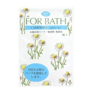 パラダイスF FOR BATH カモミール 9g