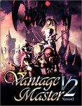 Vantage Master Version 2