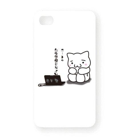 (´・ω・`)ショボーン iPhone4オリジナルケース (ホワイト)
