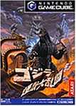 Godzilla: Destroy All Monsters Melee [Japan Import]