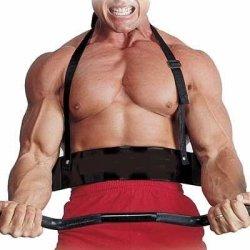 Ader Fitness Arm Blaster