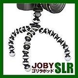 JOBY ゴリラポッド SLR