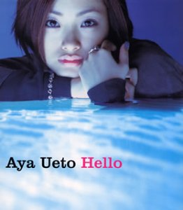 Hello (初回)