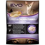 Innova EVO Cat and Kitten Food - 6.6#