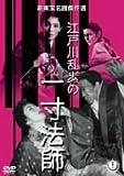 ����������ΰ���ˡ�� [DVD]
