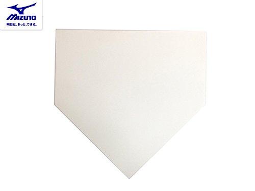 [ミズノ] 軟式用ホームベース 1枚(公式規格品) ホワイト 43.2×21.6×30.5cm