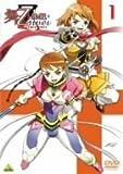 舞-乙HiME Zwei スペシャルパッケージ 1 (初回限定生産) [DVD]
