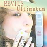 レビウス アルティメイタム(リンゴ果実培養細胞エキス配合 凸凹肌ケア美容液)
