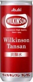 [4ケース] アサヒ ウィルキンソンタンサン (250ml×20本)×4箱 最安値