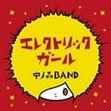 One last tear-中ノ森BAND