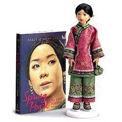 9 inch Spring Pearl Doll - Girls of Many Lands