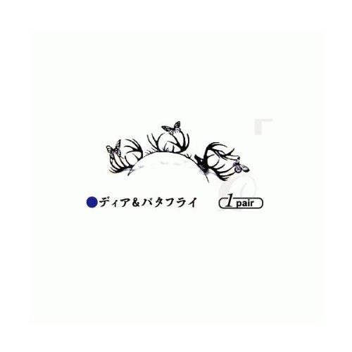 日本特許取得特許番号 PAPERSELF 紙つけまつ毛 ディア&バタフライ