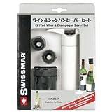 Swissmar ワイン&シャンパンセーバー(ワイン栓セット)