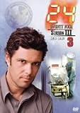 24-TWENTY FOUR- シーズン3 vol.3