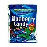 ◆パル◆ ブルーベリーキャンディー 80g ランキングお取り寄せ