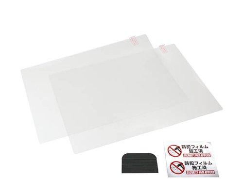 光 防犯フィルム 280×410×0.5mm 透明ガラス用 2枚入 BGF4229