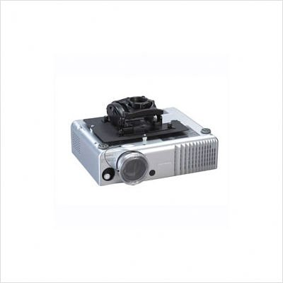RPMB Elite Projector Mount (Q-Lock Key Option B) Model: RPMB-037