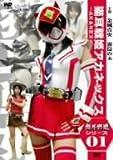 猫耳戦姫アカネックス -AKANEX- [DVD]