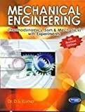 img - for  Mechanical Engineering (With Experiments)(Utu) book / textbook / text book