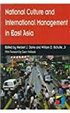 National Culture and International Management in East Asia (1861520522) by Davis, Herbert