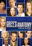 Grey's Anatomy - Die jungen Ärzte: Staffel  4, Teil 1 (3 DVDs)