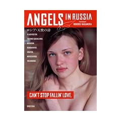 ANGELS IN RUSSIA�\CAN�fT STOP FALLIN�f LOVE. ���V�A�E�V�g�̎�