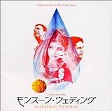 モンスーン・ウェディング オリジナル・サウンドトラック