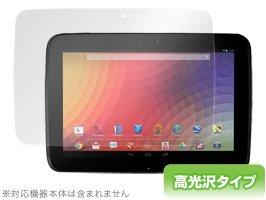 OverLay Brilliant for Nexus 10 高光沢液晶保護シート OBNEXUS10