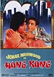 Johar Mehmood in Hong Kong - Comedy DVD, Funny Videos