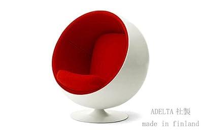 アデルタ ボールチェア エーロアールニオ RED