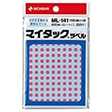 ニチバン ML-14111 マイタック(R)ラベル カラーラベル 直径5mm 円型 細小 桃 粘着ラベル