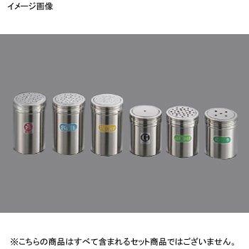 調味缶 スーパージャンボ N缶 18Style8(ステンレス) IK