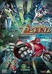 Zentrix [DVD]