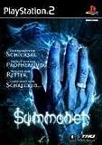 echange, troc Summoner - Import Allemagne