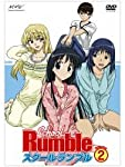 スクールランブル Vol.2 [DVD]