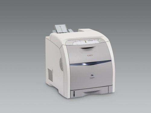 Canon i-SENSYS LBP5300 - Imprimante - couleur - recto-verso - laser - Legal, A4 - jusqu'à 21 ppm (mono) / jusqu'à 21 p