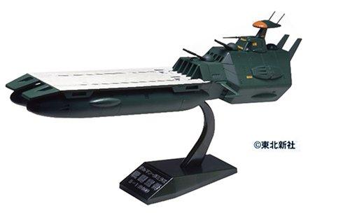 ガルマン・ガミラス戦闘空母 (宇宙戦艦ヤマト)