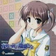 ドラマCD 夜明け前より瑠璃色な~Fairy tale of Luna~#3