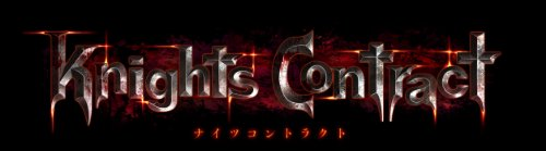 Knights Contract(ナイツコントラクト)