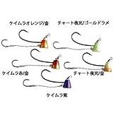 ダイワ(Daiwa) 紅牙 タイテンヤSS 5号 ケイムラ赤/金