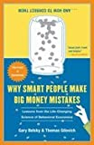 img - for Why Smart People Make Big Money Mistakes & How to Correct Them (10) by Belsky, Gary - Gilovich, Thomas [Paperback (2010)] book / textbook / text book