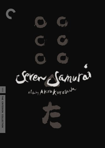 Seven Samurai - 3 Disc Remastered Edition (Criterion Collection Spine # 2)